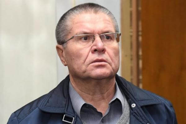 Russian ex-minister Ulyukayev jailed for 8 years over $2m bribe