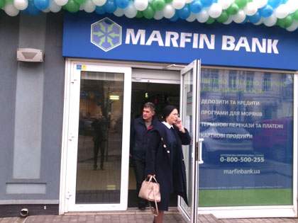 PJSC Marfin Bank - shareholders invest in growth