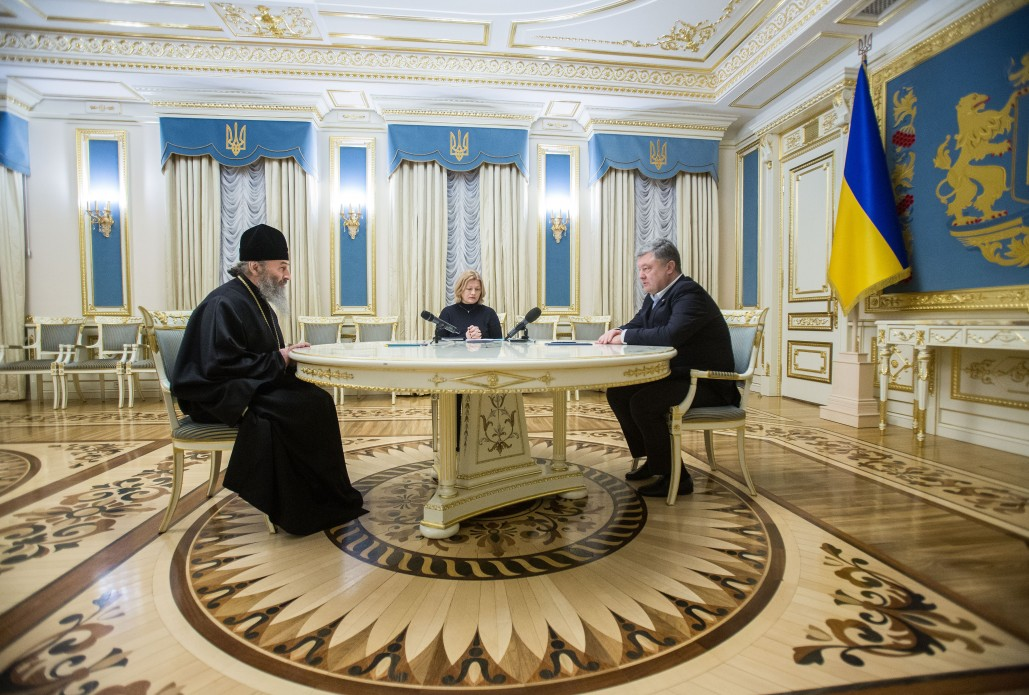 Poroshenko to submit draft law on State Financial Intelligence Service in coming weeks
