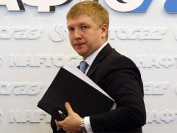 Naftogaz expects to finish heating season with 8-9 bcm of gas remaining in storage
