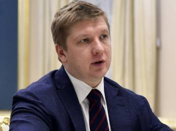 Naftogaz ready to begin purchasing gas from Gazprom in Q1 - Kobolev
