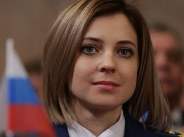 Special pre-trial investigation to be conducted against ex-Crimean prosecutor Poklonskaya