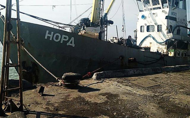 Court to consider appeal against arrest of Nord vessel's captain on May 8