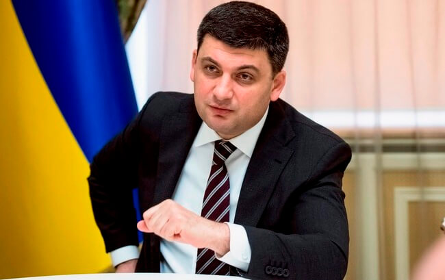 Govt, law enforcers draw up action plan to combat smuggling at customs - Groysman