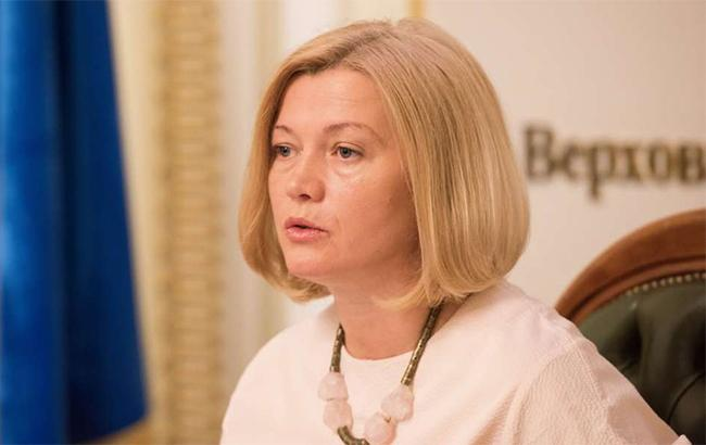 Ukraine expects Jagland's official address to Putin demanding release of Sentsov, other prisoners