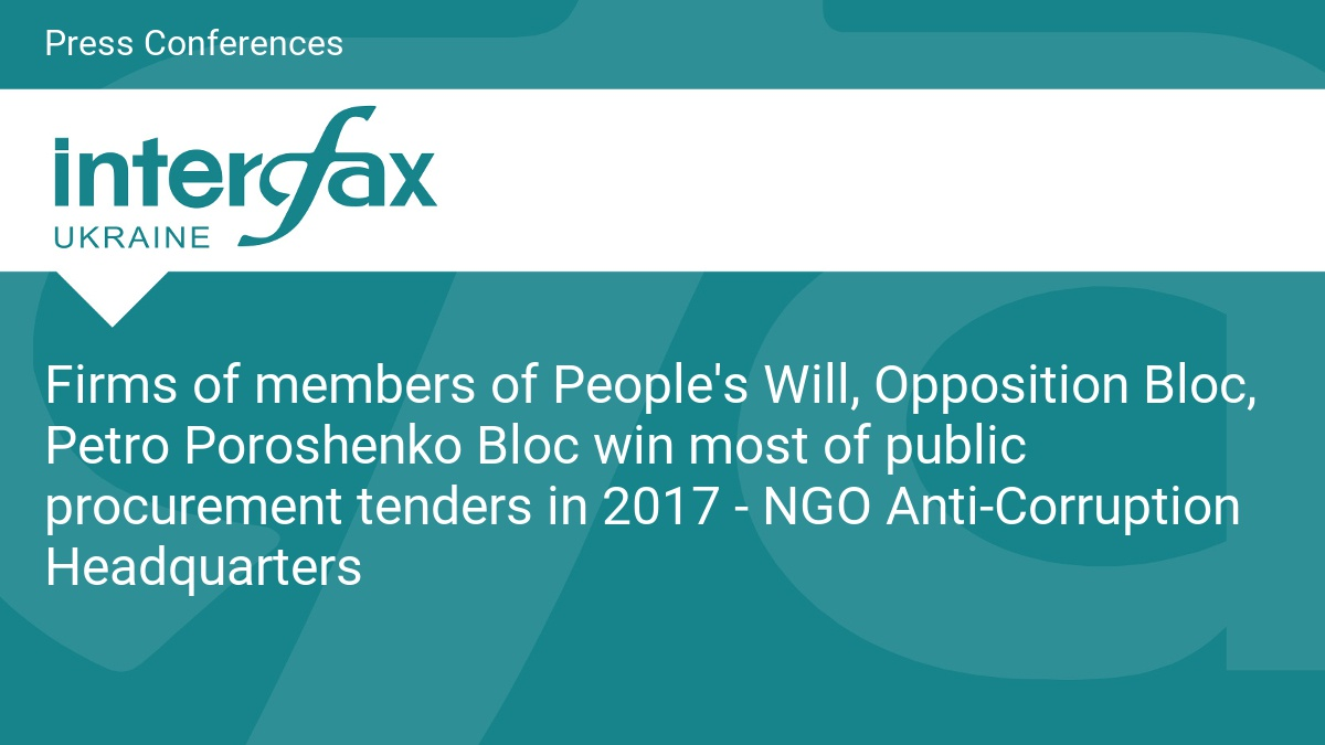 Firms of members of People's Will, Opposition Bloc, Petro Poroshenko