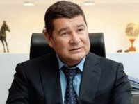 Onyshchenko willing to provide NABU with original recordings of Poroshenko conversations