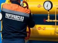 Ukrtransgaz plans to consume about 2.6 bln cubic meters of gas in 2015