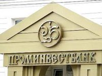 NBU issues UAH 200 mln refinancing credit to PIB