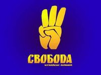 Svoboda Party activists continuing to block Russian trucks from passing across Ukraine