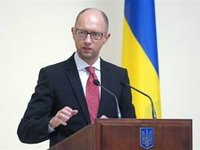 New state companies management system to be based on independent directors - Yatseniuk