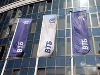 VTB Bank to raise charter capital by UAH 2.592 bln