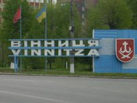 Another two COVID-19 cases confirmed in Vinnytsia region – head of regional administration