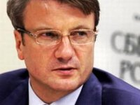 Sberbank not planning to leave Ukrainian market for now - Gref