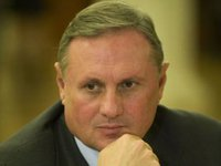 Indictment against ex-head of Regions Party faction Yefremov sent to court