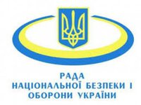200 servicemen and law-enforcers killed during anti-terrorist operation in Ukraine's east – Security and Defense Council