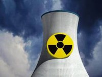 Rada denounces contract with Russia on completing Khmelnytsky NPP