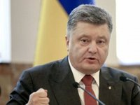Poroshenko promises to do everything possible to improve business climate in Ukraine