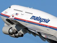 Malaysian experts arrive in Kyiv to probe into Malaysian jet crash in Donetsk region