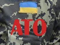 Militants conduct 36 strikes against ATO positions using grenade launchers, anti-aircraft systems, large-caliber submachine guns - Kyiv