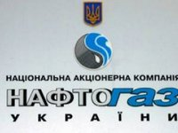 Naftogaz extracts first 19 mcm of gas in Egypt in Sept-Oct