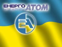 Energoatom and Canada's Cameco sign memo of cooperation