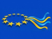 Ukrainian Foreign Ministry continues working on signing of association agreement with EU
