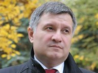 Avakov during his visit to U.S. to talk about confrontation with Russian hybrid threat, cooperation with FBI