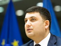 Groysman heads business protection commission