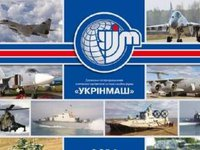 Ukrinmash denies Amnesty International's accusations of illegal supplies of arms to South Sudan via UAE