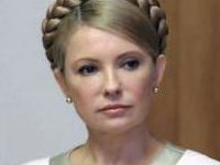 Russian language must retain regional language status – Tymoshenko