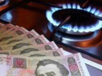 Economy ministry predicts gas price hikes for households by 18% this year