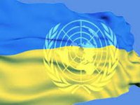 Ukraine initiates visit to Donbas by group of envoys of UN Security Council members