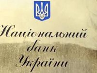Full switch to IBAN could be delayed for two months – NBU