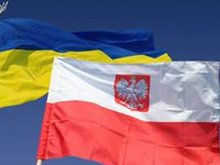 Ukraine, Poland consider expanding border control from four to eight checkpoints