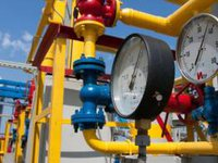 Gas transit through Ukraine's GTS down by 38% in 2020