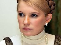 October 25 hearing of Tymoshenko's UESU case postponed as judge is ill, says source