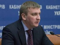 Ukraine's Justice Ministry to file extradition request for Klykh, Karpiuk