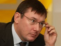 Head of supervisory board at Vernum Bank Ignatchenko, citizen Frolov detained