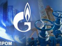 Gazprom increases request for gas transit through Ukraine after low values on Aug 7-17