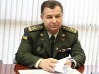 Reforms unit to be established in Defense Ministry – Poltorak