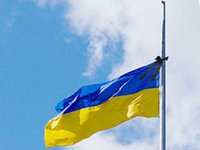 Three days of mourning declared in Luhansk