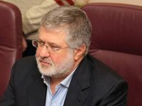 Kyiv's business court postpones hearing of Kolomoisky's claim seeking to return PrivatBank's shares for May 7