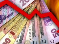 Ukrainian ministry's macroeconomic forecast based on smooth devaluation of hryvnia to UAH 30.7 per dollar by end of 2021