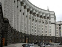 Government revises fiscal plan of Centrenergo for 2017