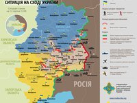 Ukrainian troops liberate Pervomaisk, Kalynove, Komyshuvakha in west of Luhansk region – ATO press center