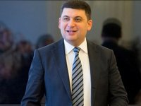 Lviv to host Groysman on Thursday