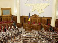 Rada finally approves lifting of parliamentary immunity from Jan 2020