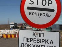 Stanytsia Luhanska crossing point resumes operation until May 11