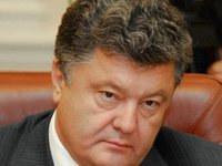 Ukraine needs nationwide roundtable - Poroshenko